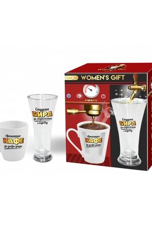 Подаръчен комплект за нея - чаши за кафе и бира #7057