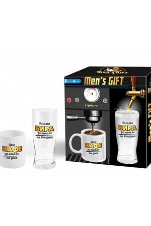 Подаръчен комплект за него - чаши за кафе и бира #7060