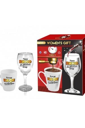 Подаръчен комплект за нея - чаши за кафе и вино #7058