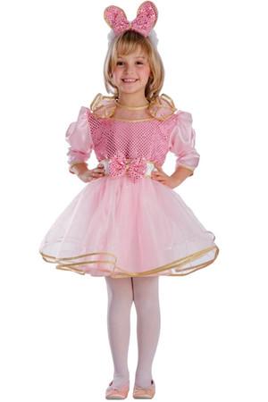 Детски костюм Зайче #I28051
