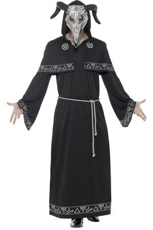 Мъжки костюм Култ Лидер #SMF45572