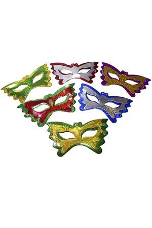 Домино лъскаво Пеперуда, 6 броя в опаковка #P3317